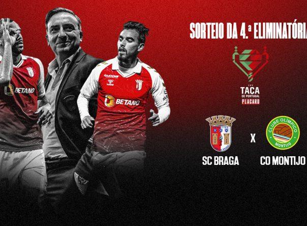 Olímpico do Montijo é o adversário do SC Braga na Taça