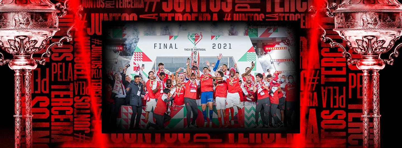 Taça de Portugal em exposição nas Lojas Oficiais 1